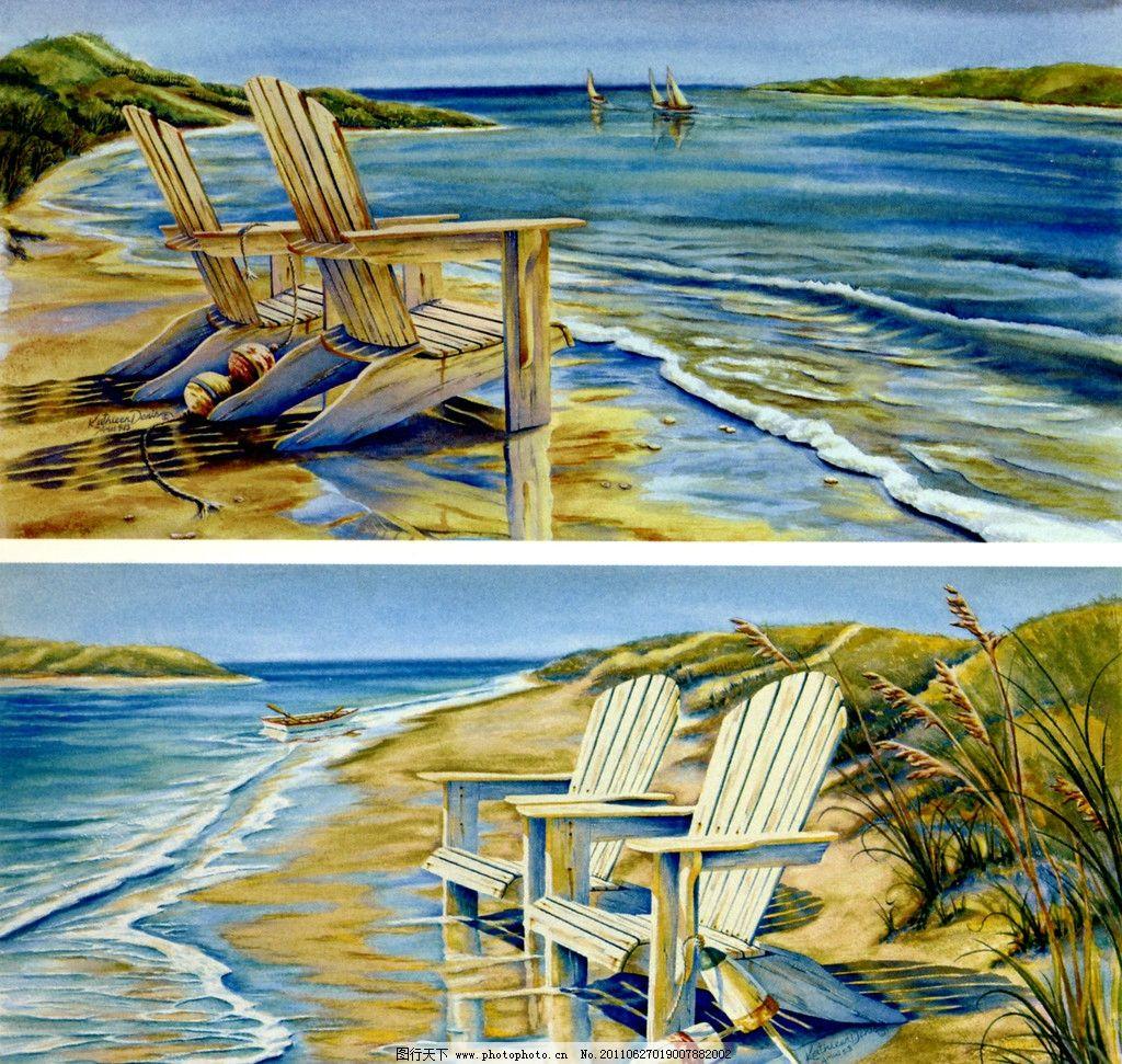 海边沙滩 油画风景 外国油画 写真油画 乡村风景 大海风景 沙滩椅