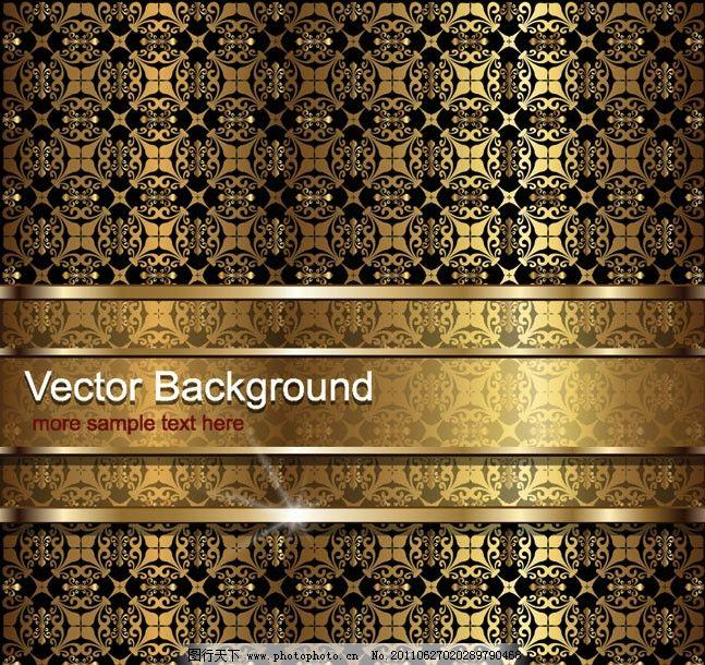 欧式金色花纹背景 花边 金属 华丽 豪华 古典 边框 相框 动感