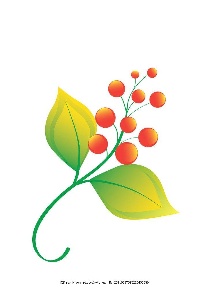 装饰绿叶小红球 树木树叶 生物世界 矢量 ai