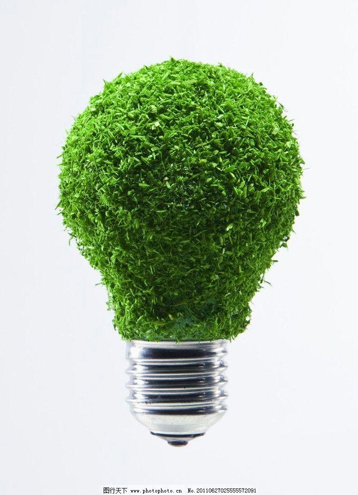 绿色灯 高清环保 树 绿色 灯 生活用品 生活百科 设计 300dpi jpg