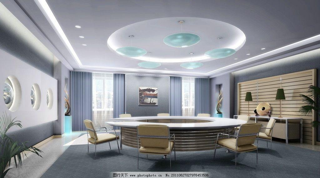 圆桌会议室 会议室        圆形顶子 室内设计 环境设计 设计 96dpi