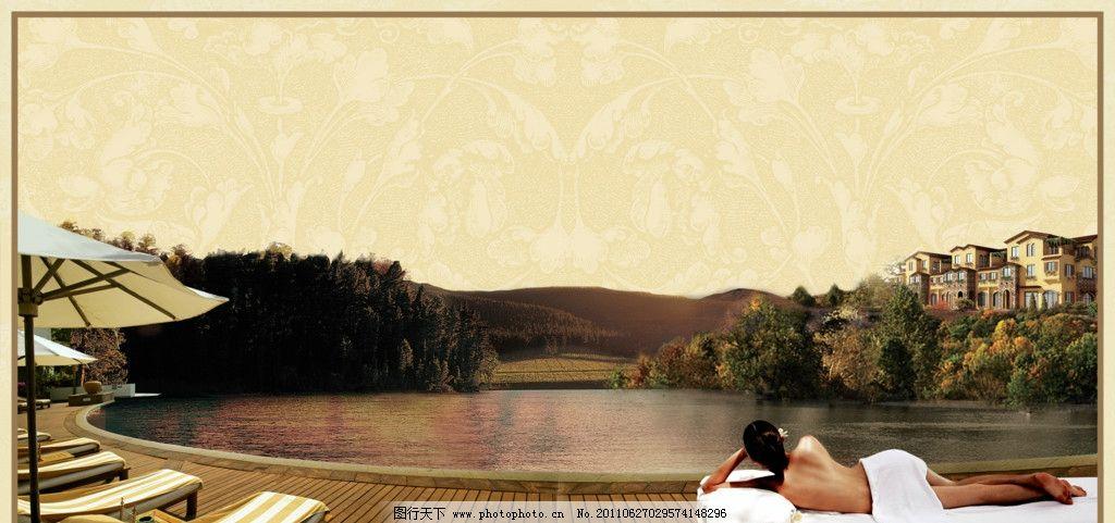 地产广告双拼,图片别墅房地产别墅广告设计模买山水美女图片
