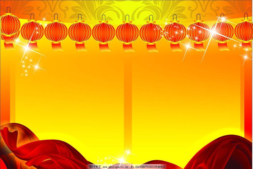 金黄色喜庆海报背景图片