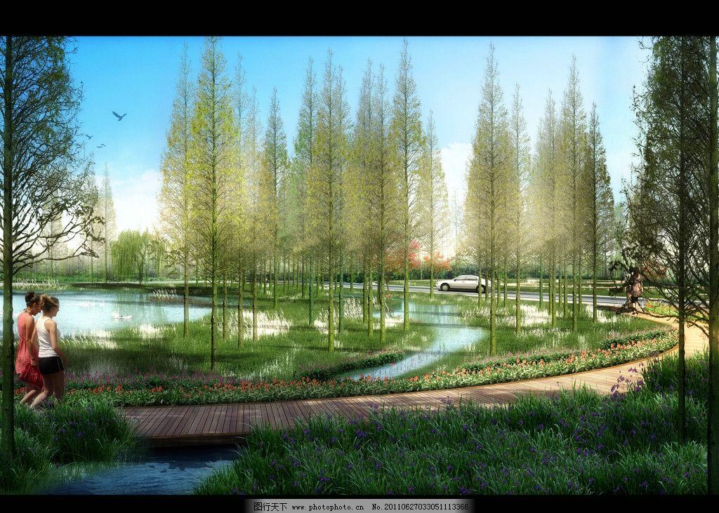 景观设计 园林景观设计效果图