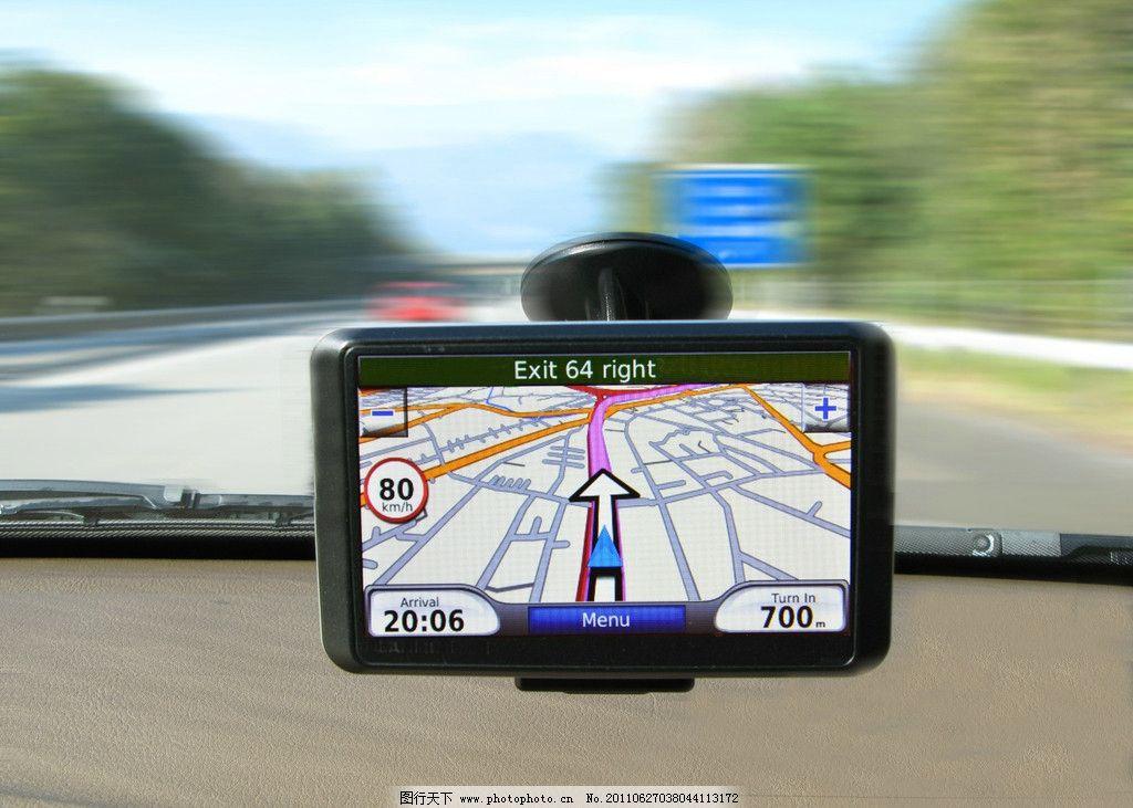 仪高清图片 gps 导航仪 车载导航仪 中控台 驾驶员 信息系统 汽车内饰