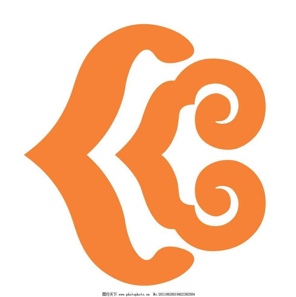 奥凯航空 航空公司 标志 祥云 企业logo标志 标识标志图标 矢量 ai