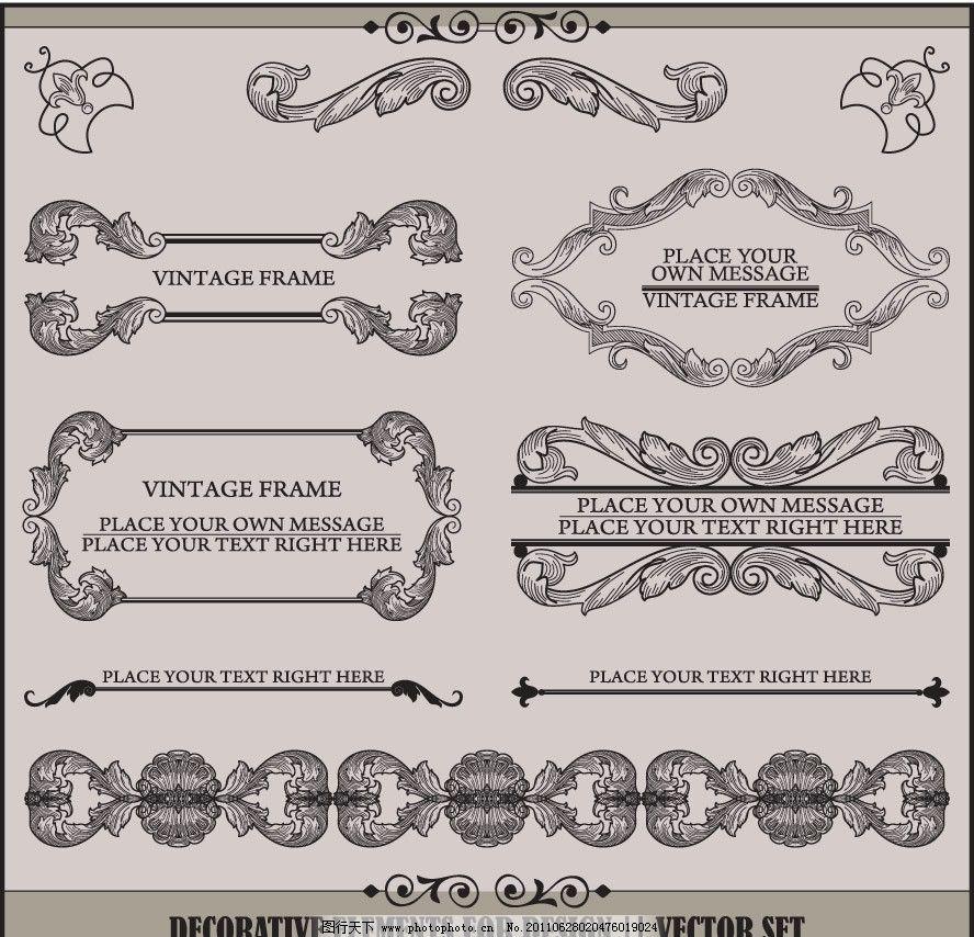 欧式花纹古典花纹花边框图片