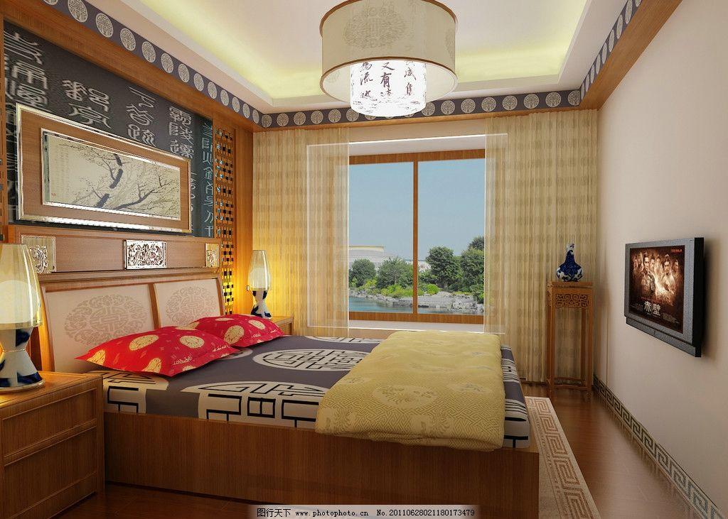 中式卧室 室内设计 卧室中式风格