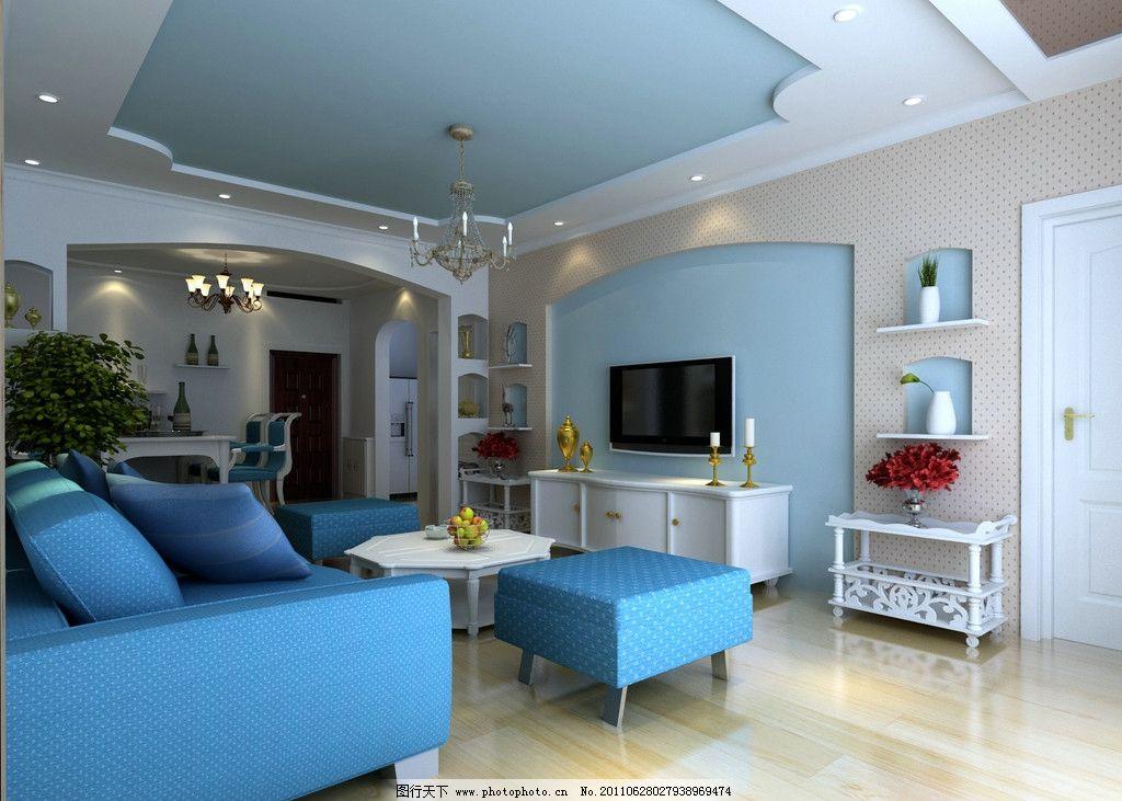 地中海风格客厅全面图图片