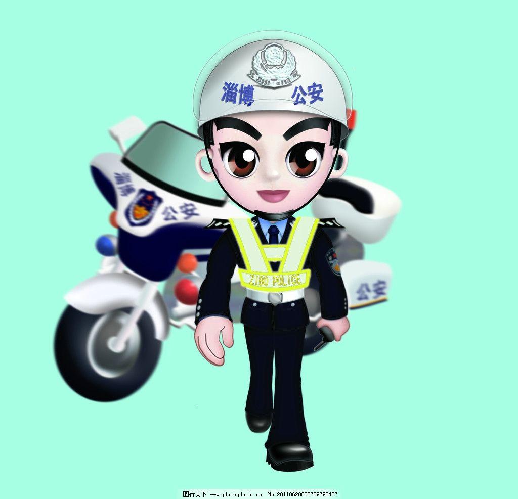 卡通交警 交警 卡通 3d 摩托车 男孩 公安 警察 安全帽 人物 psd分层