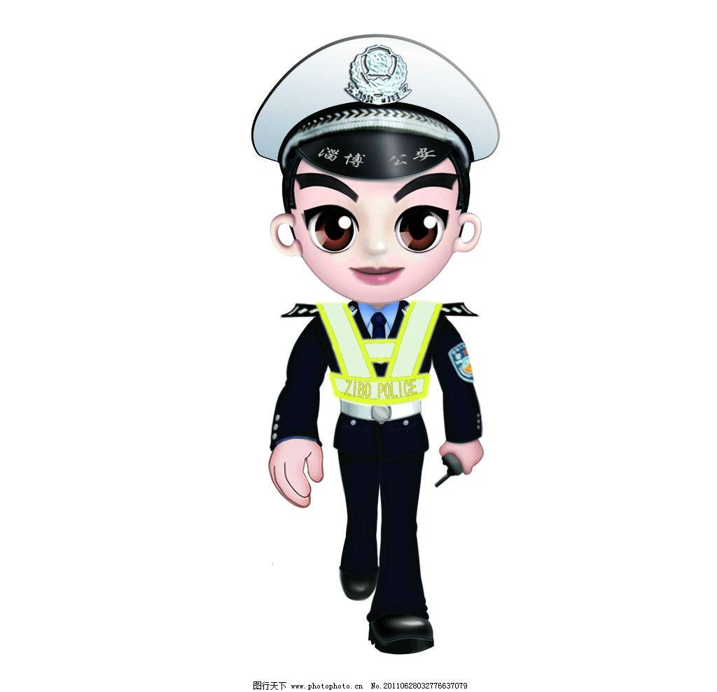 卡通警察 交警 卡通 3d 摩托车 男孩 公安 警察 安全帽 人物 psd分层