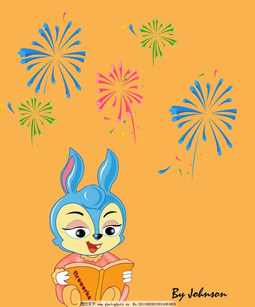 小兔看书 小兔 看书 烟花 卡通 可爱 fireworks psd分层素材 源文件