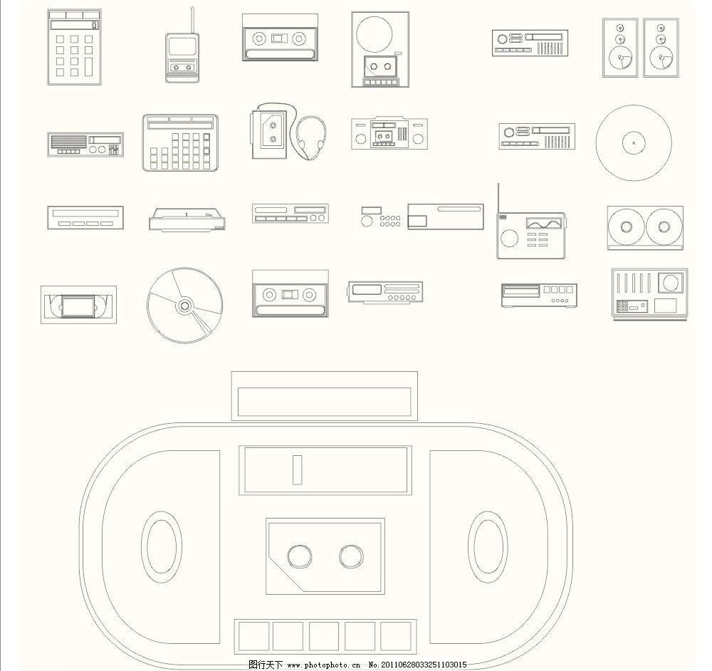 手绘科技产品图片