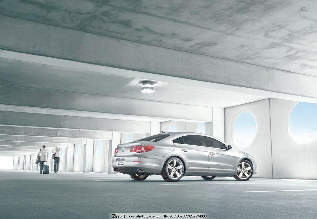 轿车 街道 汽车 人物 汽车图片素材下载 汽车 大众cc 德国大众 进口