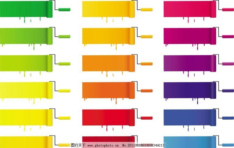 油漆扫 刷子 画笔 颜料 涂料 油漆 墨迹 墨痕 痕迹 颜色 色彩 矢量