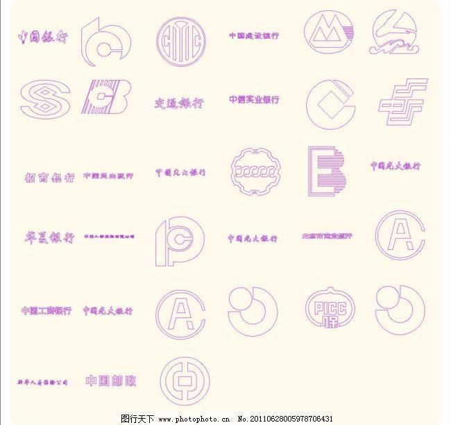 手绘银行标志图片