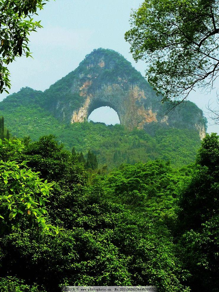 山水风景 广西 桂林 植物 蓝天 彩云 山脉 奇特山脉 树木 风景 广西