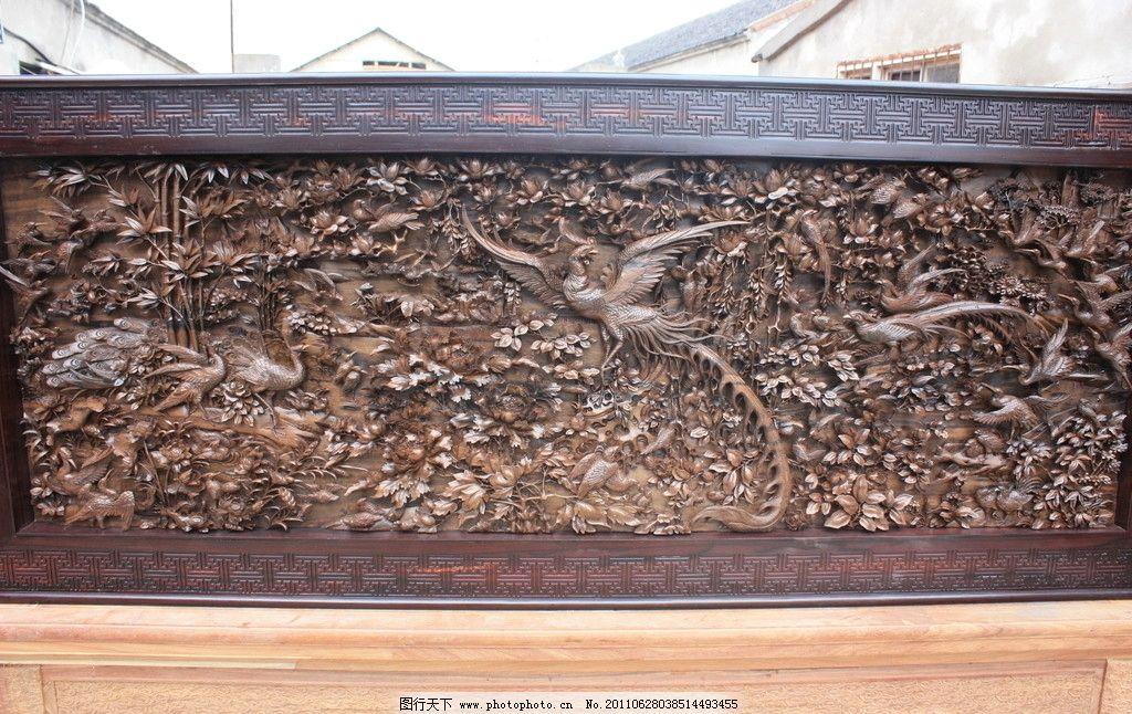 金丝楠木雕刻收藏品图片