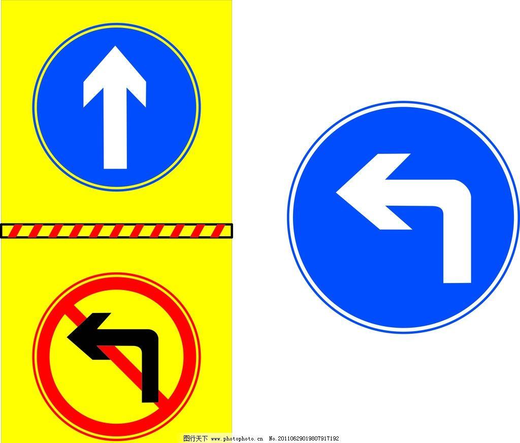 右转弯符号_禁止驶入 禁令标志-交通标识-标识符号-矢量图库-设计_亿库素材网