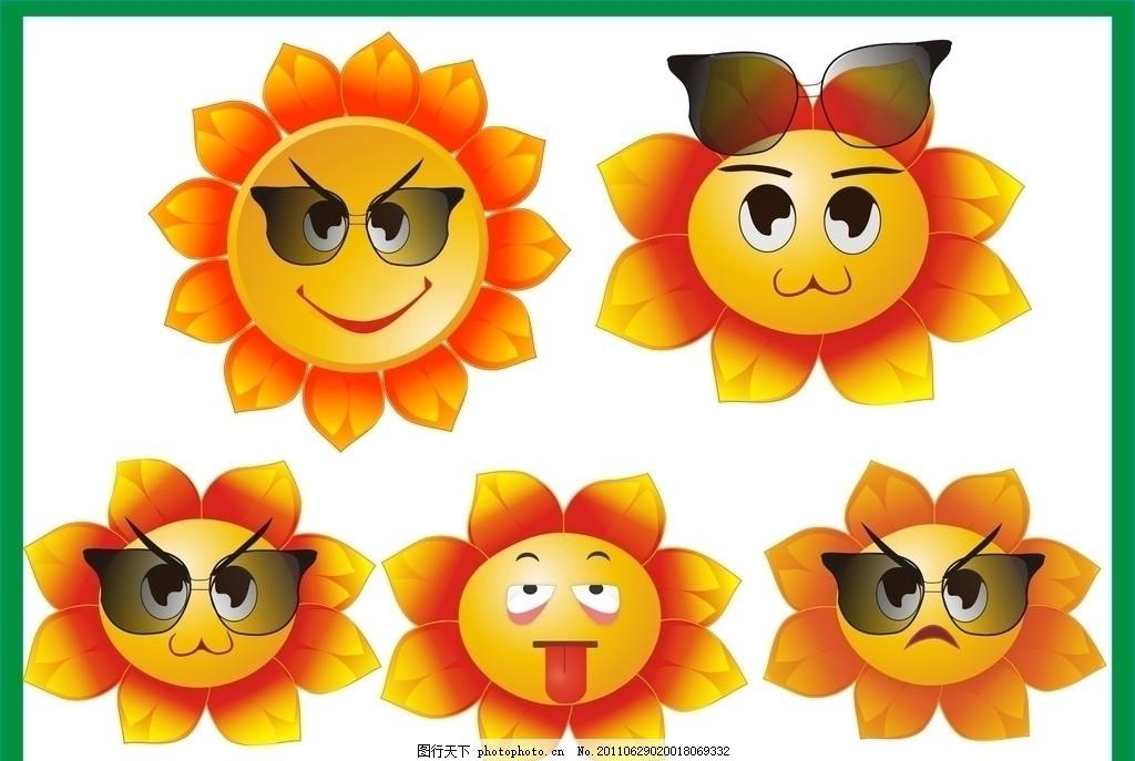 太阳花卡通表情 胸牌胸章,太阳花笑脸 表情图标 眼镜