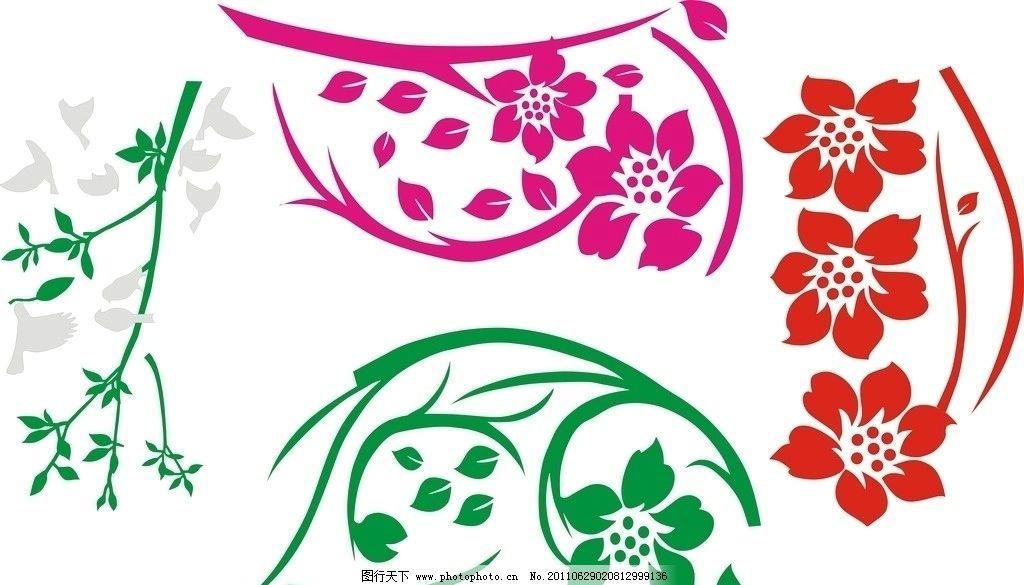 花 边框 花朵 花根 花叶 小鸟 花海 底纹 玻璃移门 花纹 花纹花边