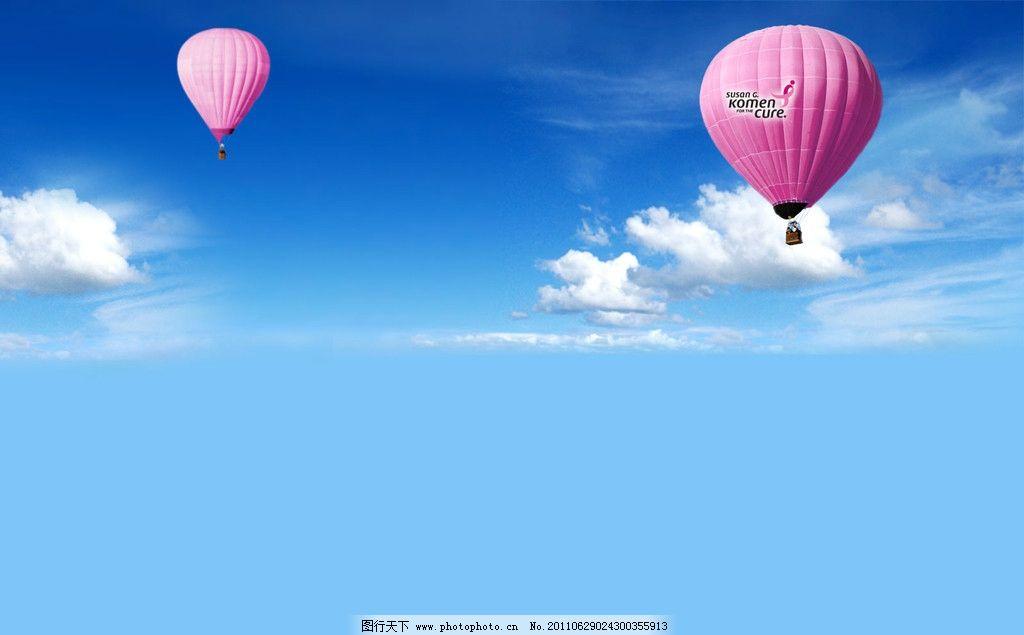 热图-蓝天气球背景图图片