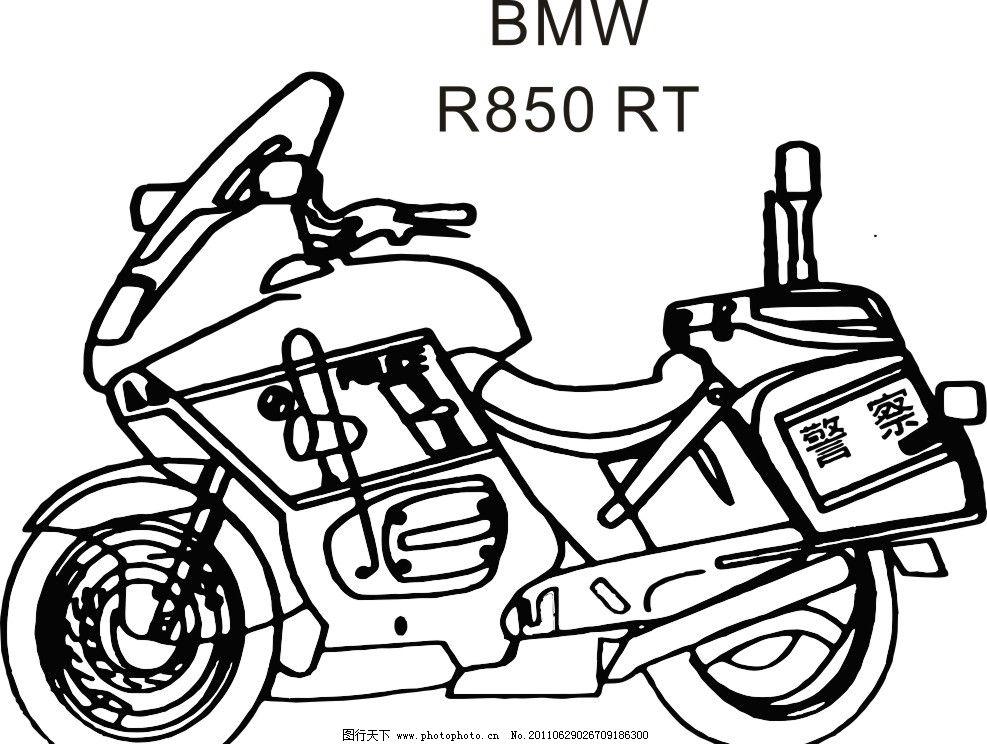 警用摩托车
