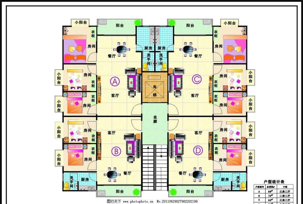 住房平面图      房间 洗手间的平面图摆设 室内设计 建筑家居 矢量