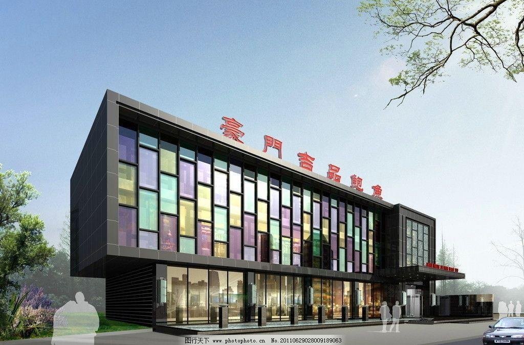 外立面        表现图 彩色镀膜玻璃 铝塑板 鲍鱼府 大理石 建筑设计