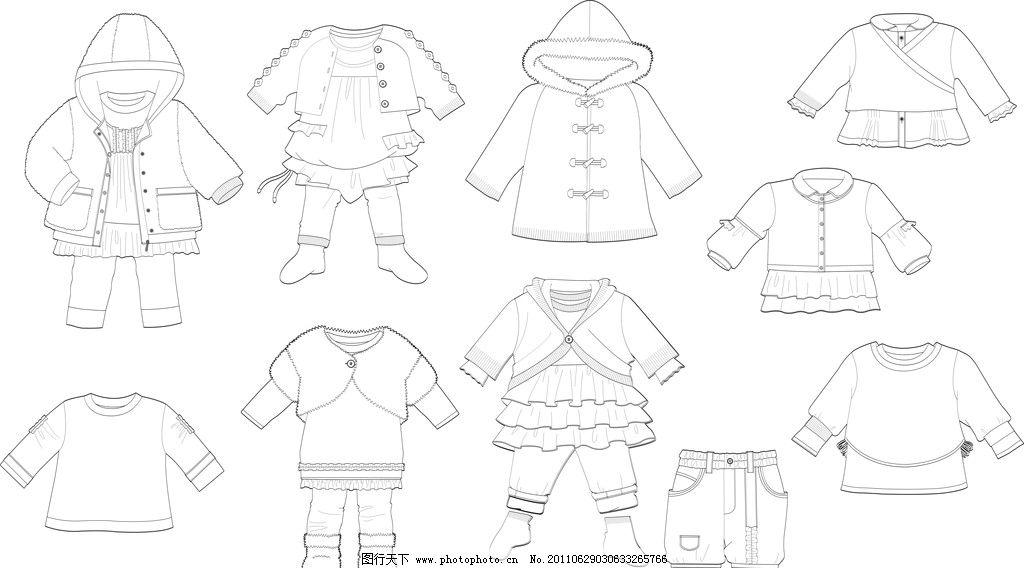 童装款式图 童装 可爱 上衣 裤子 裙子 服装设计 广告设计 矢量 cdr
