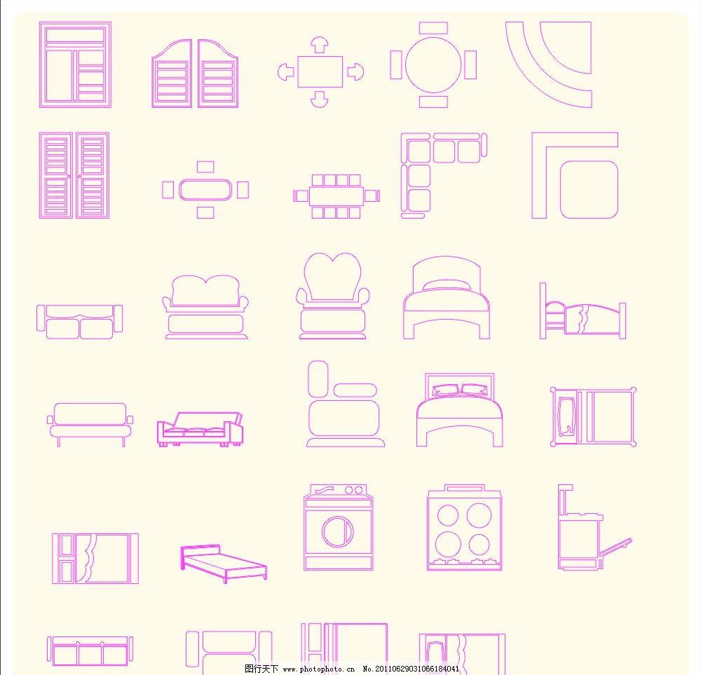 ps室内家具床平面素材