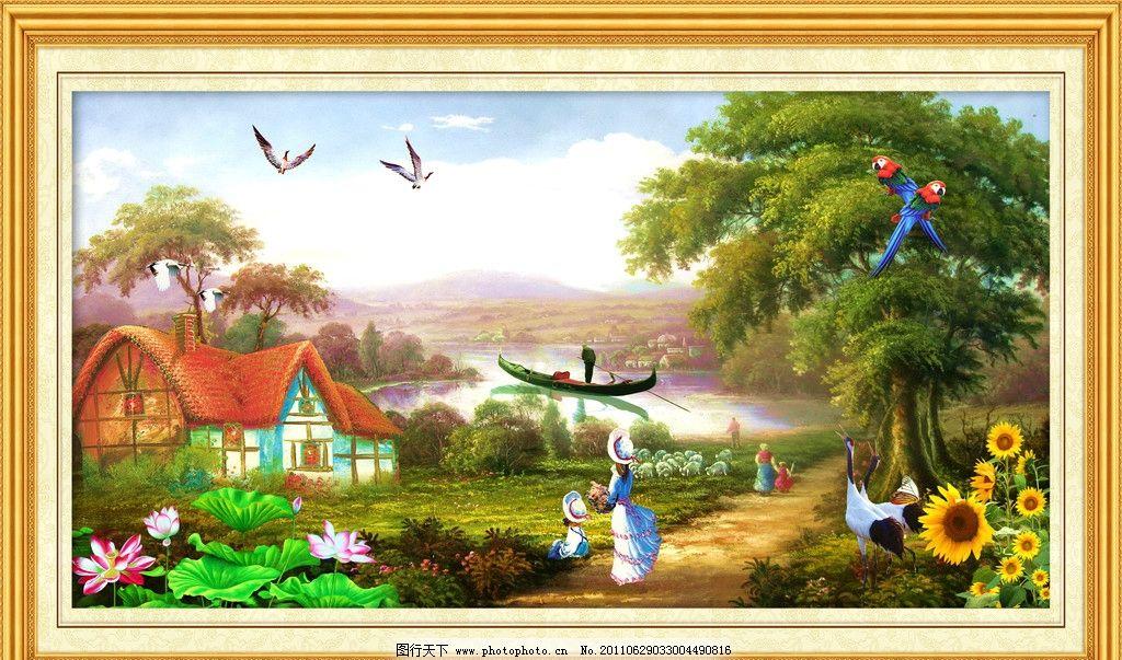 油画风景 中堂画 壁画 山水画 瀑布 山水风景 瀑布风景 风景画