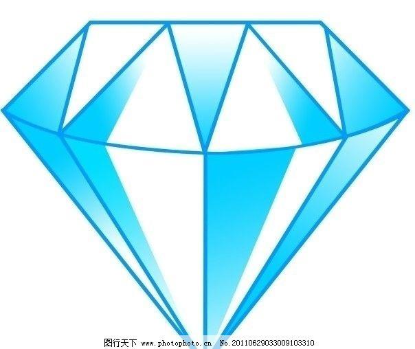qq蓝钻图片