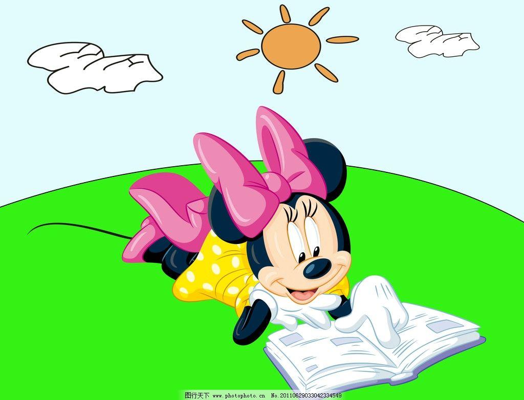 米老鼠看书图片
