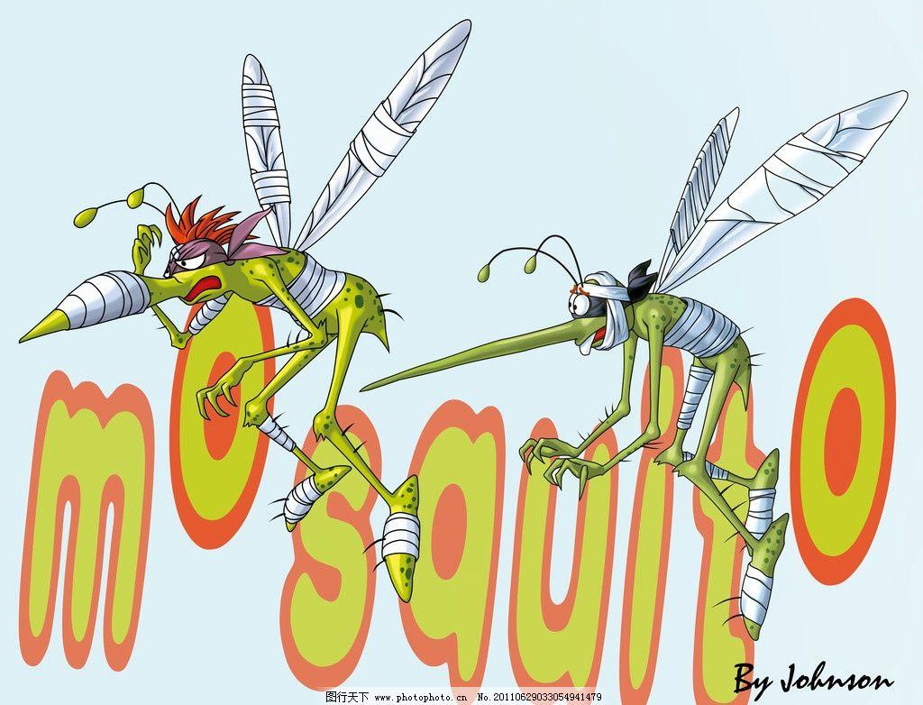 卡通蚊子图片