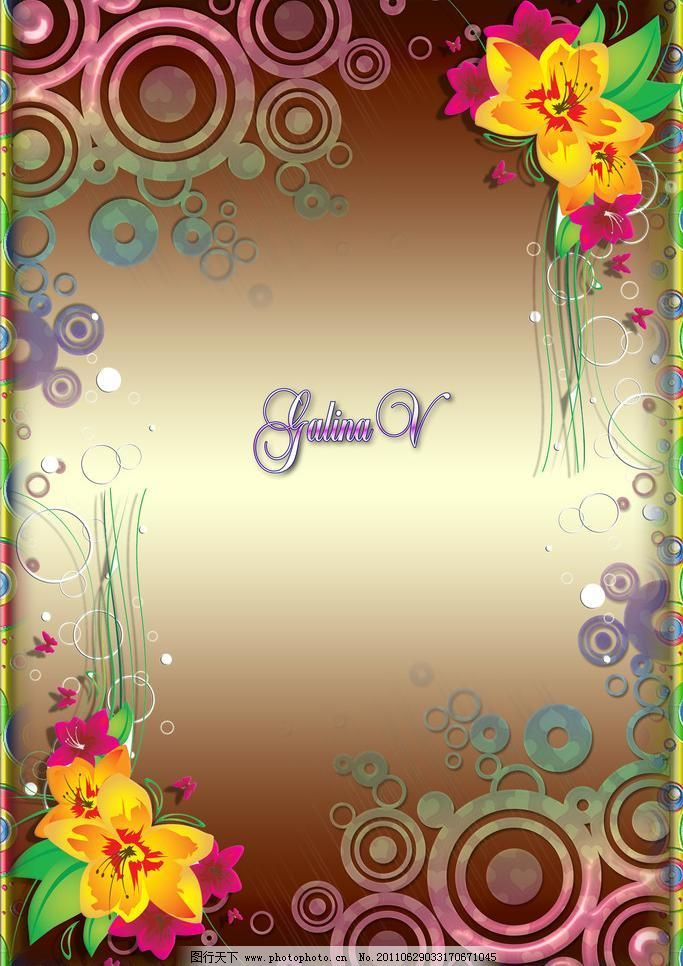 高清相框素材图片,底纹 花纹 鲜花 相片边框 源文件