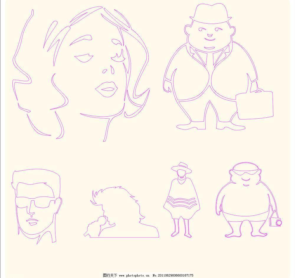 手绘人物模板下载 手绘人物 人物 人 女人男人 眼镜 酷 胖子 表情