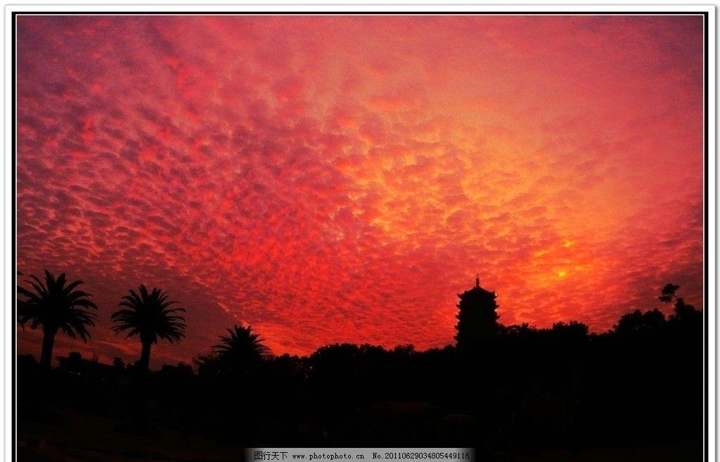 夕阳 景色 风景 晚霞 宝塔 连展 自然风景 自然景观 摄影 72dpi jpg