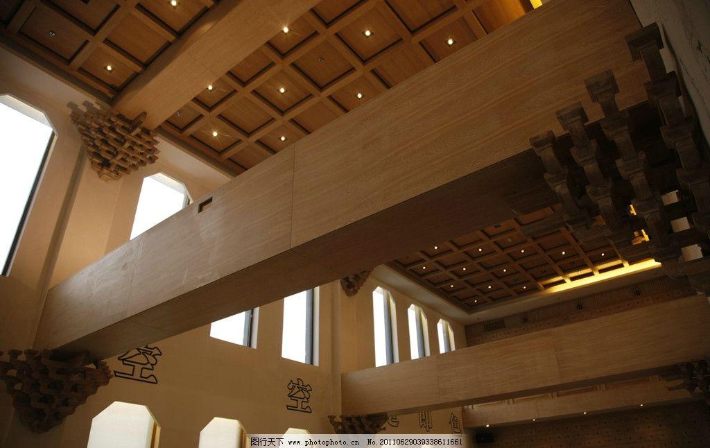中式会所 中国风 屋顶 房梁 木结构 室内摄影 建筑园林 摄影 300dpi