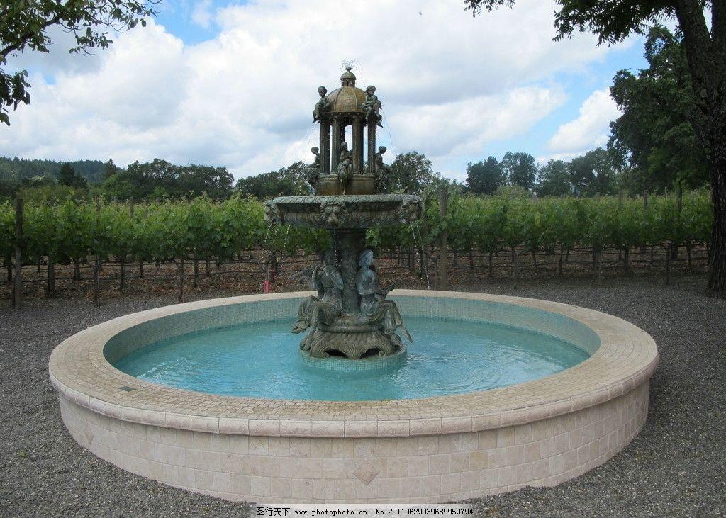 许愿池 酒庄 喷泉 雕塑 喷泉水池 葡萄园 红酒 建筑园林 摄影 180dpi
