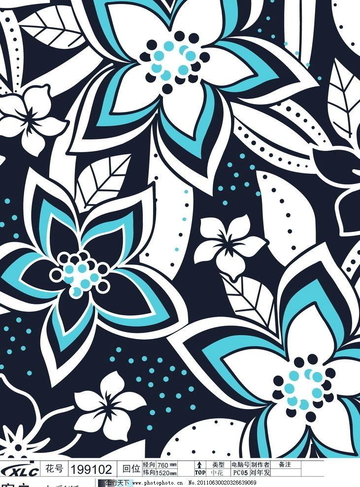 花布 花 底纹 小花 设计 花纹 花边花纹 底纹边框 72dpi jpg