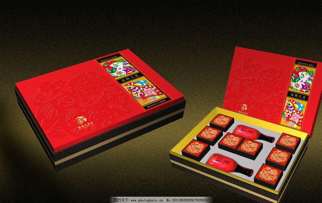 月饼盒设计图片