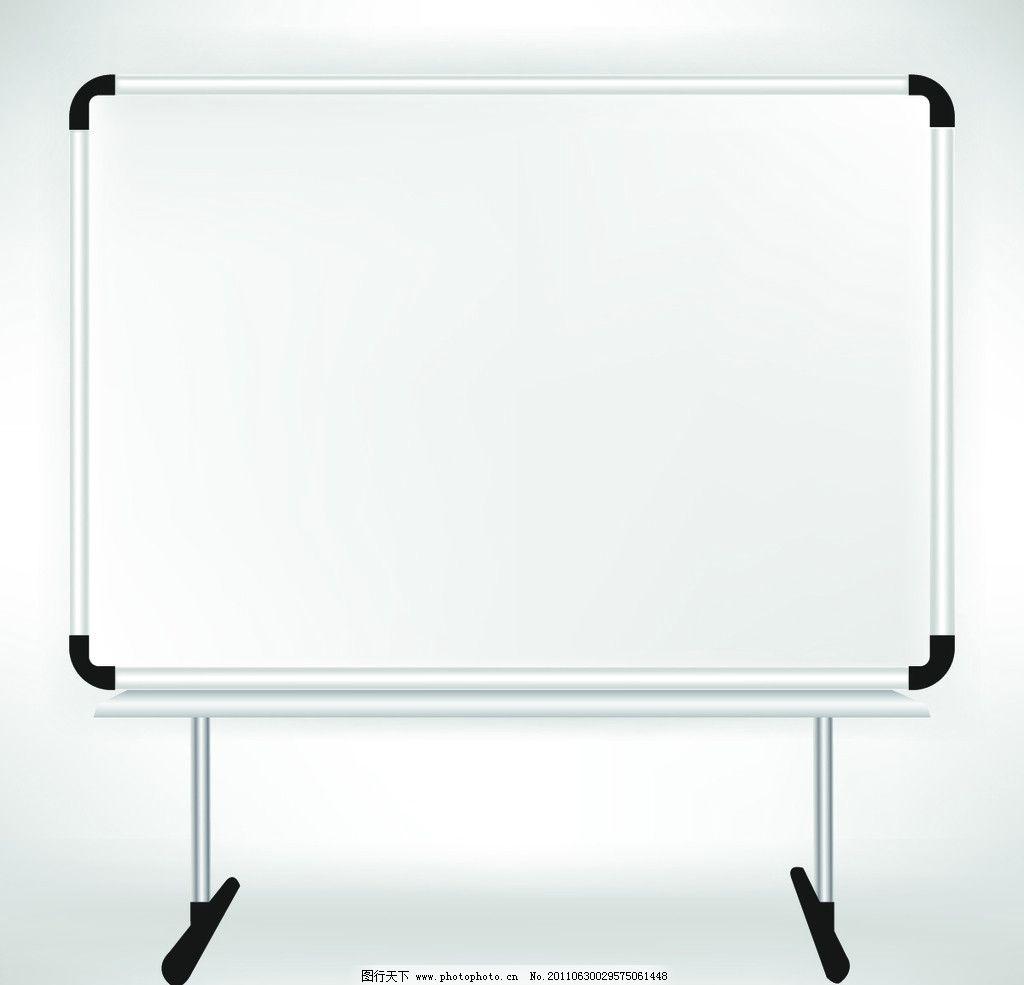 看板白钢牌白板图片图片