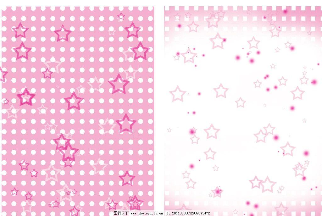 白粉色格子壁纸