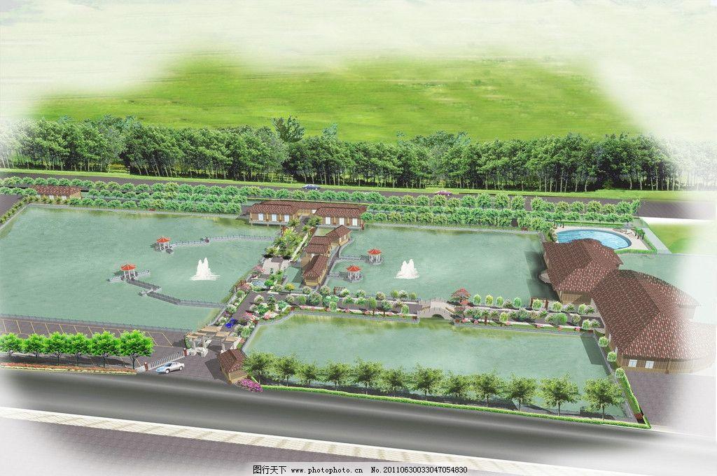 农庄鸟瞰图 园林 绿化 效果图 景观 源文件