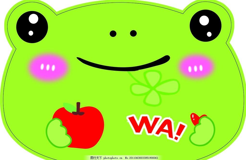 可爱卡通 本子 快乐生活 休闲生活 时尚生活 可爱青蛙 苹果 绿色 韩风