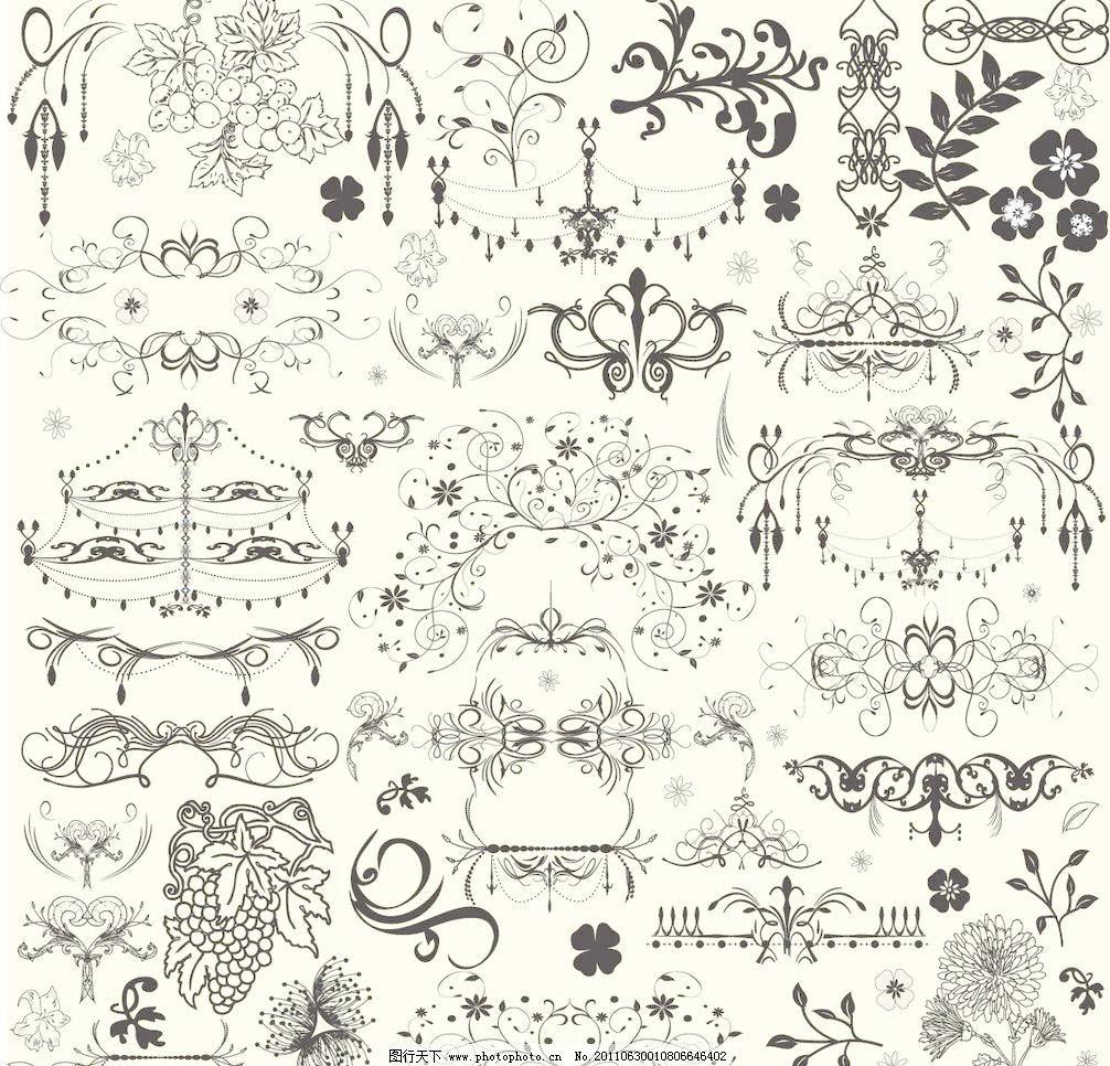 欧式边框 花纹边框 花藤 古典花纹 装饰花纹 装饰花边 花纹图案 角花