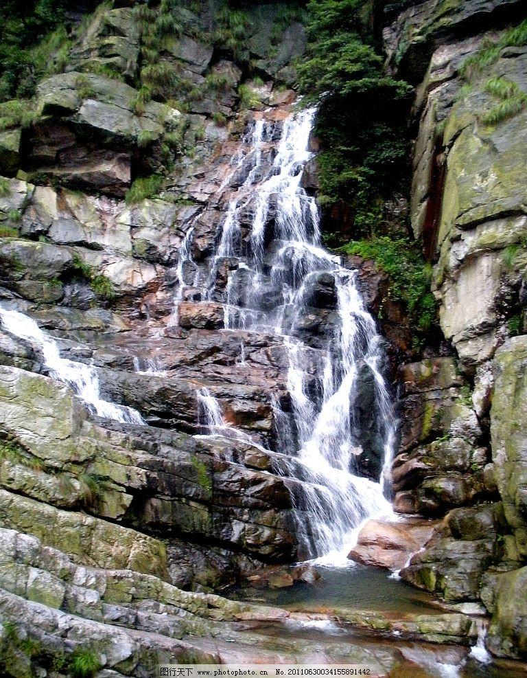 小小瀑布 瀑布 潺潺 泉水 山间 石头 流淌 庐山 自然风景 旅游摄影