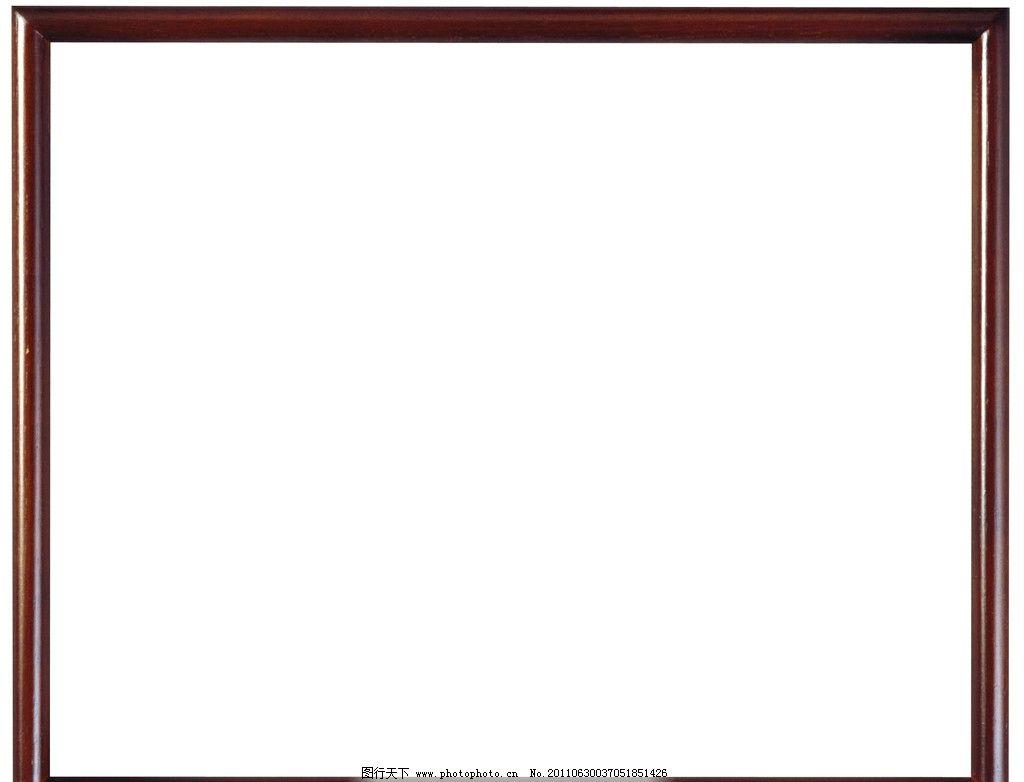 深棕色简洁木质细边框 深棕色 简洁 木质 细边框 相框 画框 木质边框