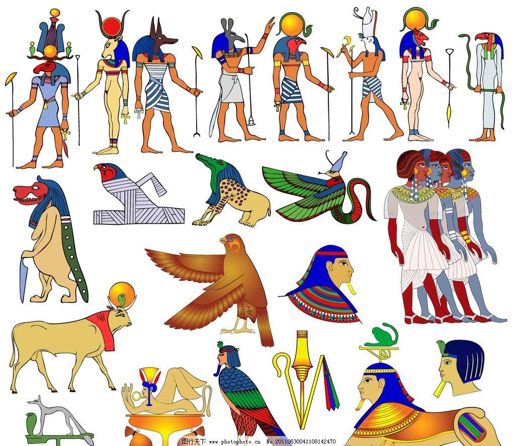 古埃及诸神人物图片